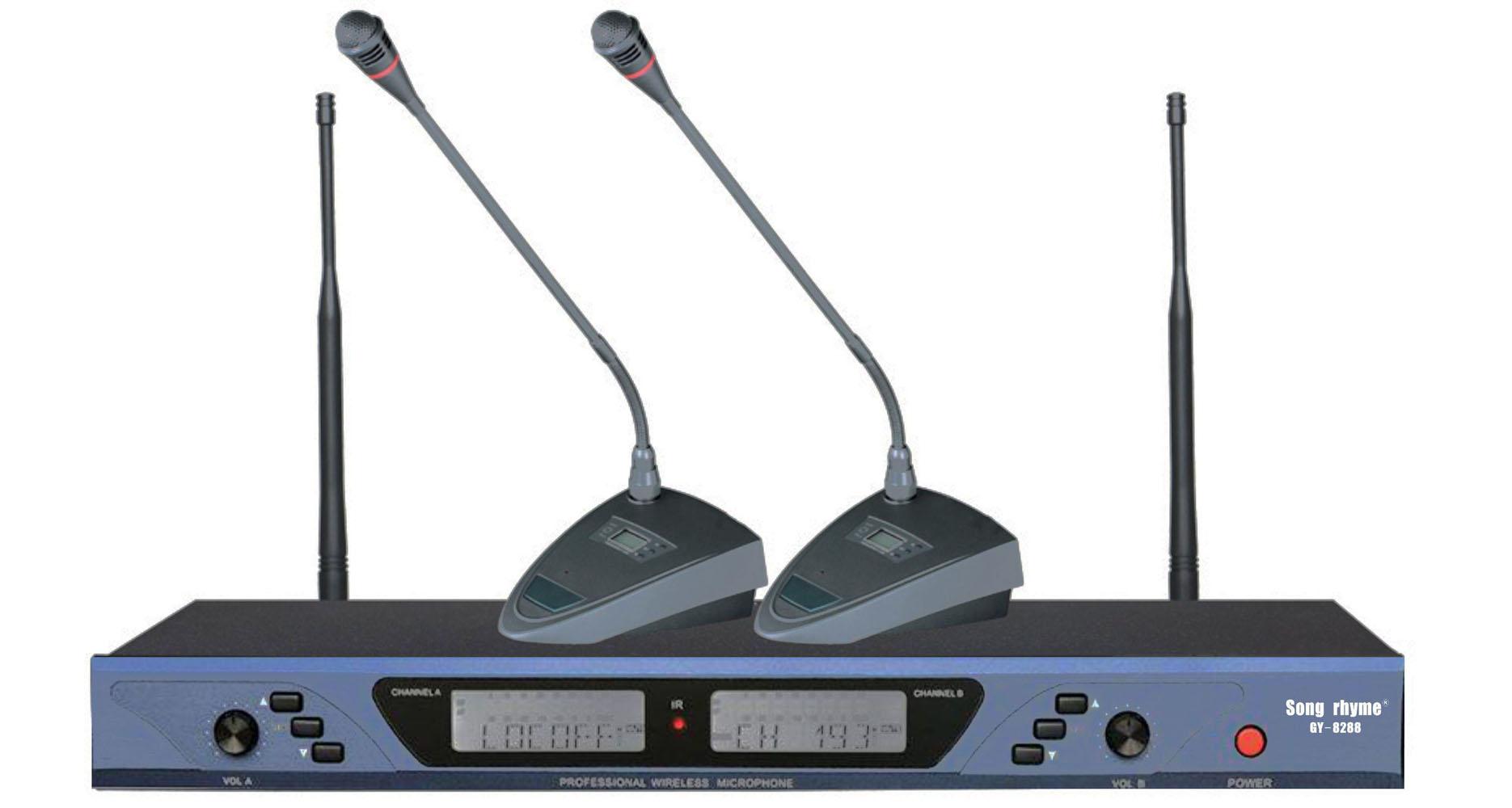 gy-8288会议话筒-专业话筒-重庆歌韵音响灯光经营部
